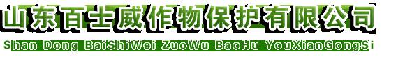 bob官方-bob官方app下载-bob最新客户端